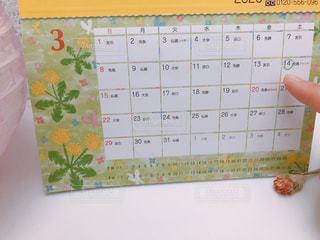 書き込みカレンダーの写真・画像素材[3011999]
