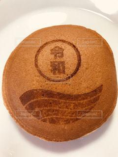 令和饅頭の写真・画像素材[2109831]