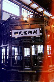 建物の側面にある記号の写真・画像素材[1239248]