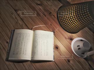 秋,本,読書,読書の秋