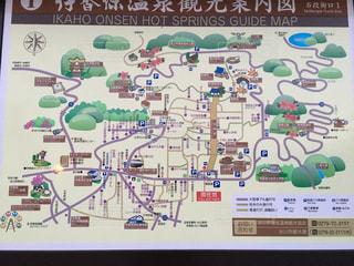 伊香保温泉の写真・画像素材[994707]