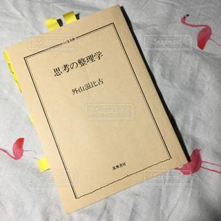 読書,おやすみ,good night