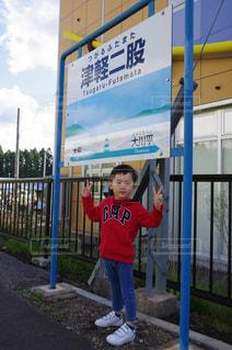 津軽二股駅で暇つぶしの写真・画像素材[1169456]