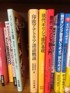 本棚は本でいっぱい - No.751525