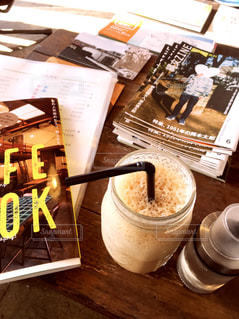カフェ,読書