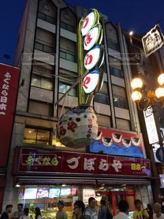 大阪の写真・画像素材[369366]