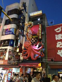 大阪の写真・画像素材[369368]