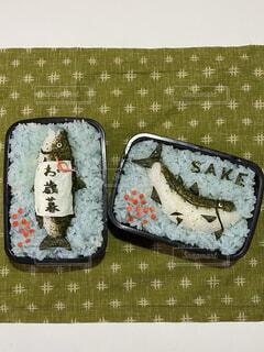 鮭弁当の写真・画像素材[3653101]