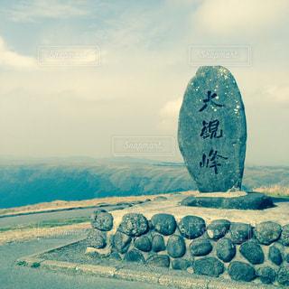 熊本,阿蘇,大観峰