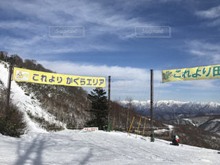雪の覆われた斜面側にサイン - No.931067