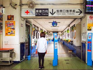 猴硐猫村駅の改札口の写真・画像素材[801623]