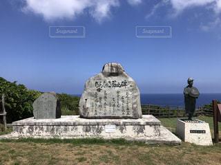 沖縄,旅行,粟国島