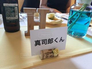 テーブルの上のコーヒー カップ - No.790308