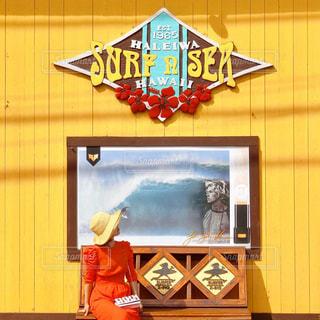 Surf N Sea🌴@ Haleiwaの写真・画像素材[1011173]