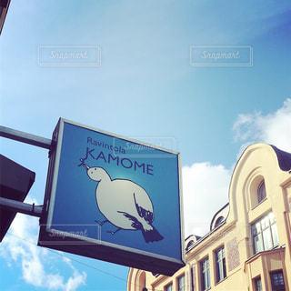青空とカモメの写真・画像素材[1359802]