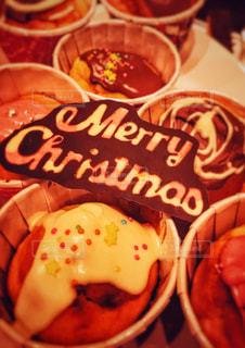 スイーツ,冬,クリスマス,チョコ,手作り,Merry Christmas,痛チョコ