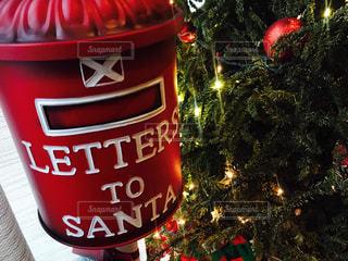 クリスマスにサンタさんへ手紙を - No.958620