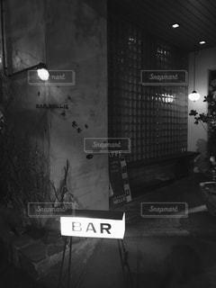 bar Nellieの写真・画像素材[815364]