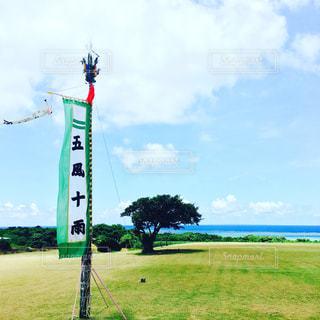 海,屋外,沖縄,入植祭