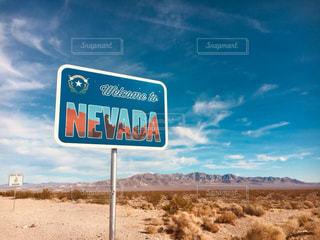 空,アメリカ,標識,砂漠,荒野,ラスベガス,広大,ネバダ