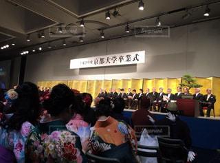 京都大学 卒業式の写真・画像素材[1093170]