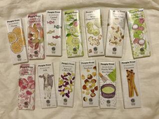 people tree chocolate - No.1036664