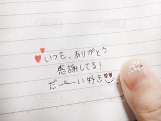 文字,ノート,メッセージ,好き,ありがとう,手書き,言葉,感謝,日本語,告白,書,お礼