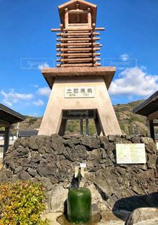観光,静岡県,土肥温泉,伊豆市