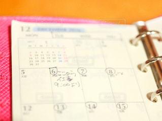 手書き,就活,就職,スケジュール,スケジュール帳,メモ書き,仕事始め,走り書き,仕事スタート,仕事再出発,新しい仕事