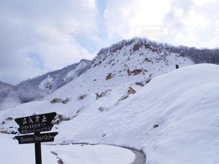 雪に覆われた山 - No.883986