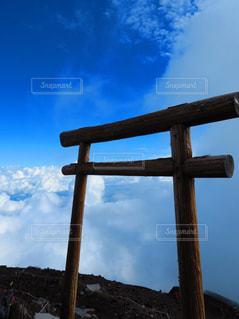 日本一の山の鳥居の写真・画像素材[1104058]