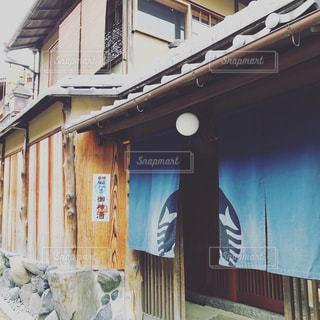 カフェ,建物,コーヒー,屋外,京都,スターバックス,観光,オシャレ,珈琲,cafe,古民家,スタバ,二寧坂,京都二寧坂ヤサカ茶屋店