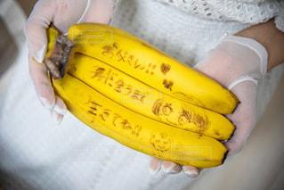 食べ物,Smile,手,人,Snapmart,ばなな,banana,バナナ,アンバサダー,DOLE,PR,DoleBananaSmile