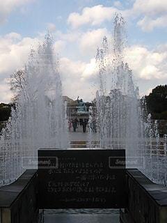 噴水,長崎,平和公園