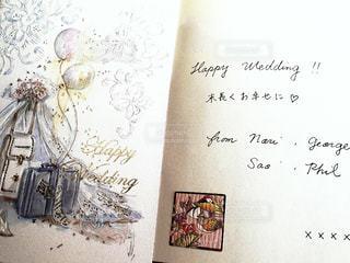 グリーティングカードの写真・画像素材[1846582]