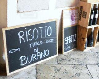 文字,黒板,レストラン,イタリア,手書き,ベニス,ベネツィア,ブラーノ島,イタリア語,ブラックボード