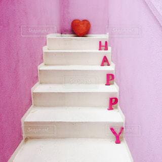 HAPPY - No.900142