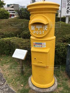 黄色いポストの写真・画像素材[2351762]