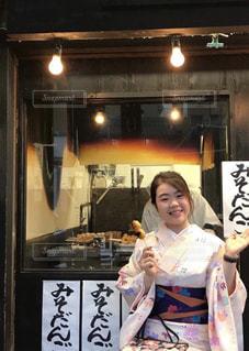 食べ物,京都,着物,味噌団子
