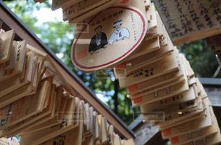神社,絵馬,手書き,川越