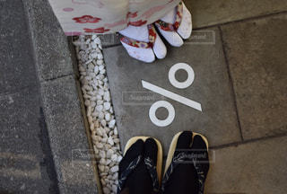 靴のペアの写真・画像素材[914185]