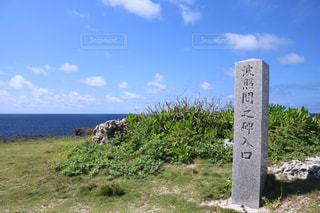 波照間島の写真・画像素材[920149]