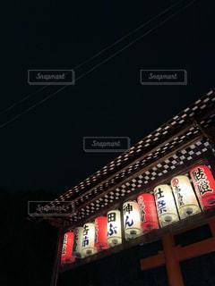 春節の初詣/節分祭 (京都)の写真・画像素材[1810713]