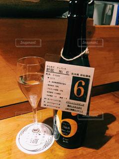 日本酒 - No.933403