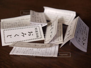 おみくじの写真・画像素材[310436]