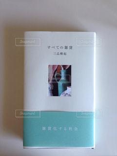 本,読書,book,reading,夏葉社