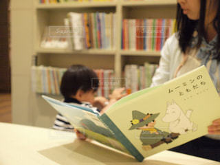 子ども,本,読書,絵本,book,読み聞かせ,reading