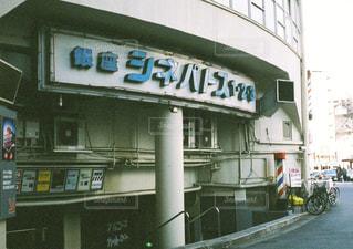 建物の側面にある記号の写真・画像素材[1232913]