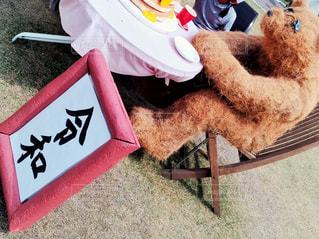 令和とクマの写真・画像素材[2111016]
