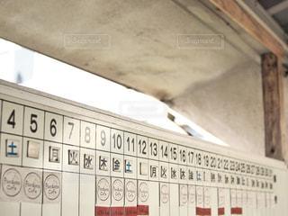 カレンダー,ホワイトボード,スケジュール,予定,予定表